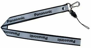 nyckelband-reflex-panasonic